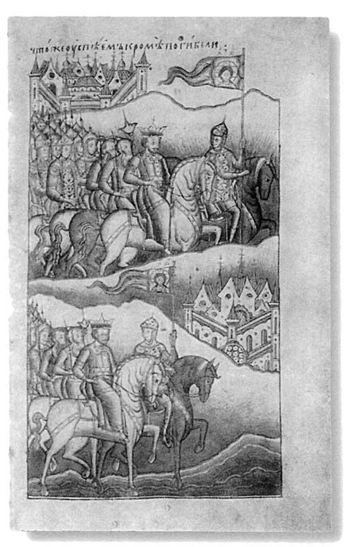 Поход царя Ивана IV на Казань в 1552 г. -  [],