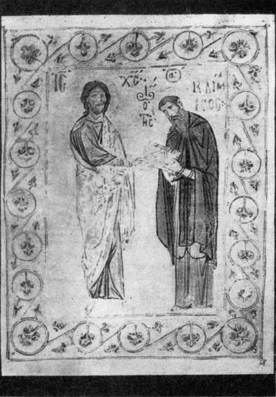 Иоанн Лествичник, вручающий свое сочинение Христу - Лествица [cod.418],