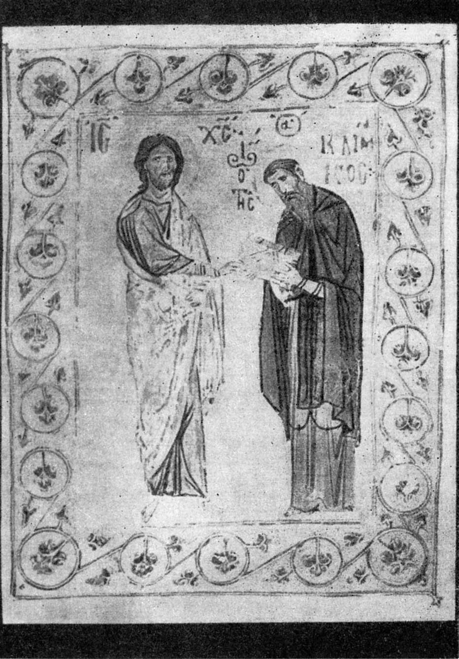 Иоанн Лествичник, вручающий свое сочинение Христу