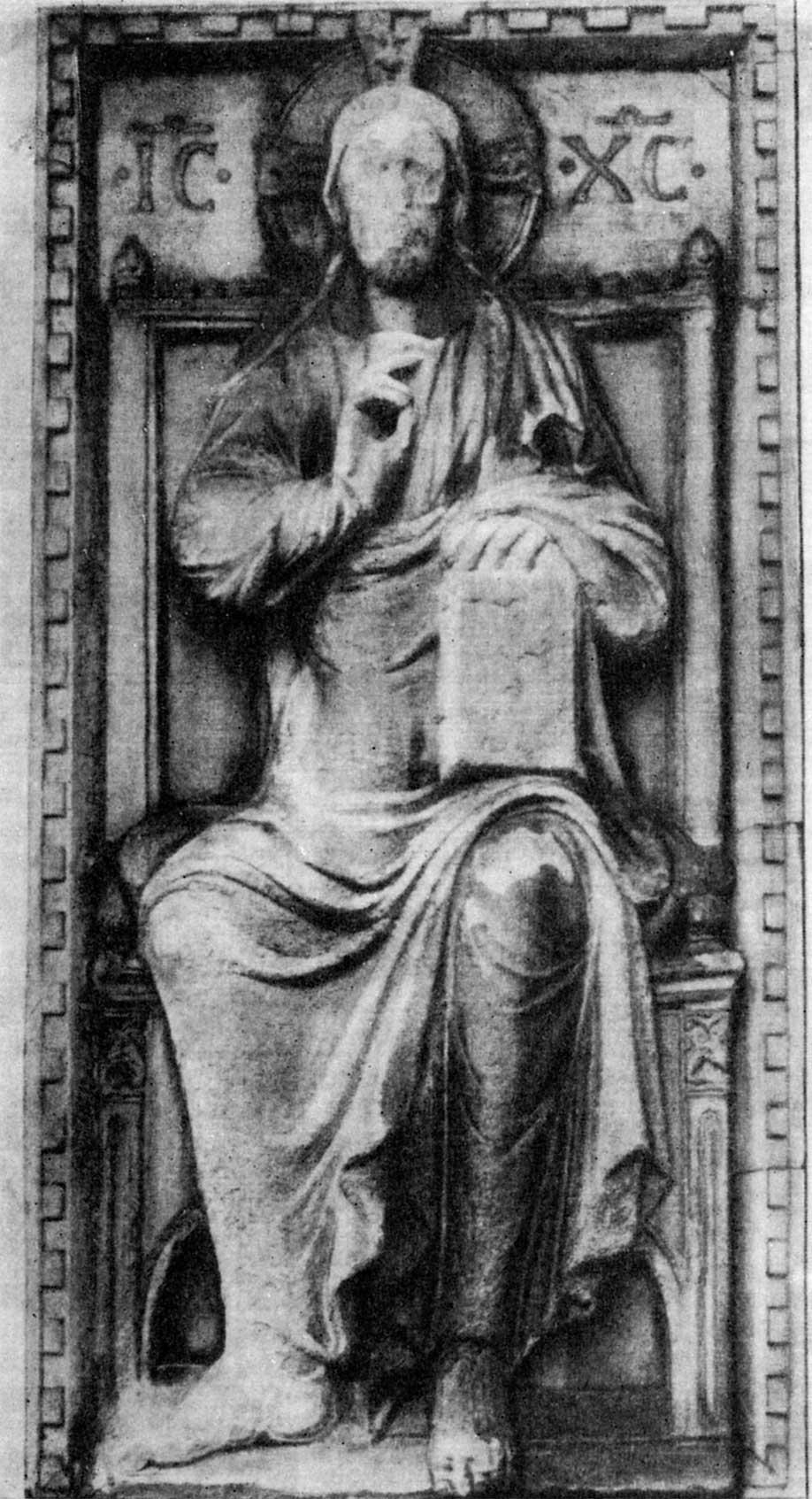 Христос на троне