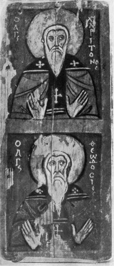 Свв. Харитон и Феодосий