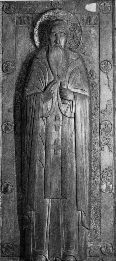 Рака преподобного Зосимы Соловецкого