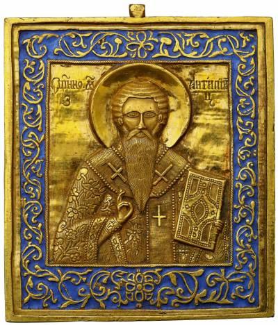 Св. Антипа Пергамский