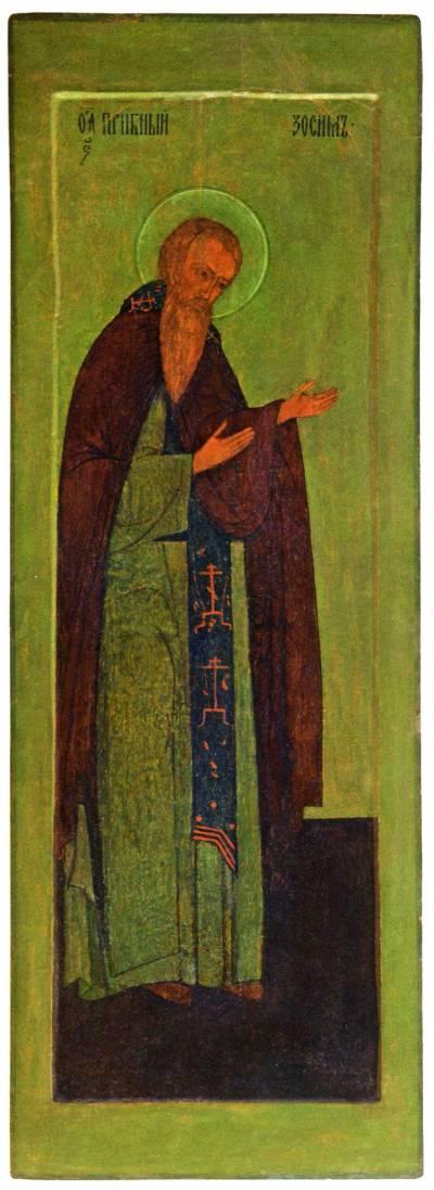 Св. Зосима Соловецкий