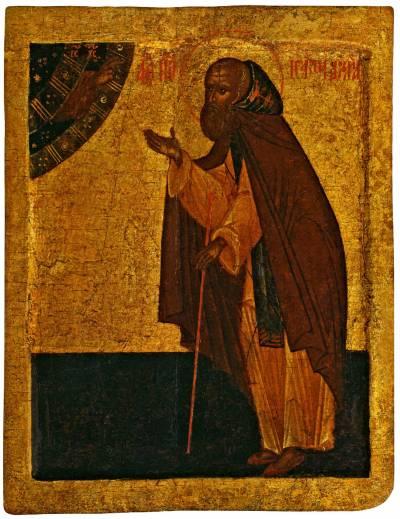 Св. Исаакий Далматский
