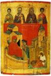 Рождество Богоматери, с избранными святыми