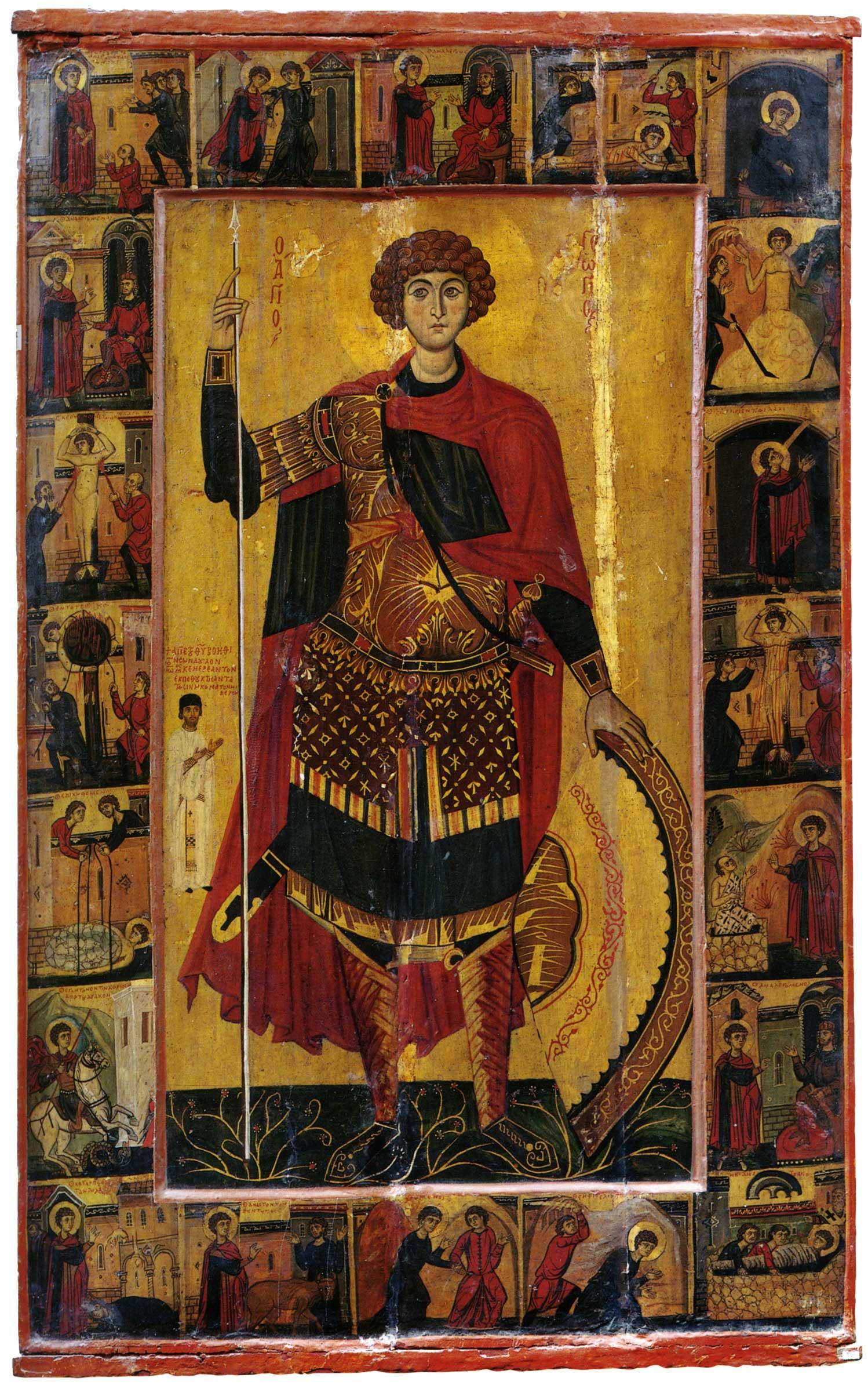 Святой Георгий, с житием