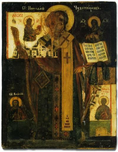 Св. Николай Чудотворец со свт. Иаковом Братом Божиим и апостолом Тимофеем