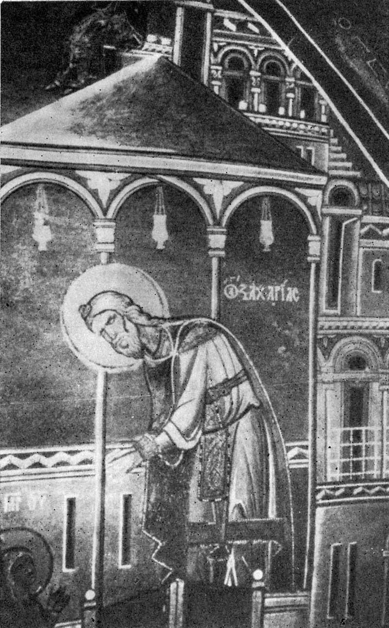 Первосвященник Захария