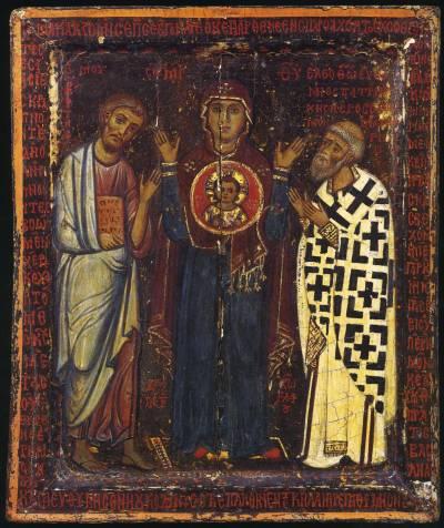 Богоматерь с Младенцем, пророк Моисей и Евфимий, патриарх Иерусалимский