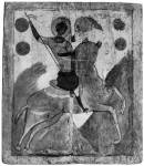 Георгий на коне