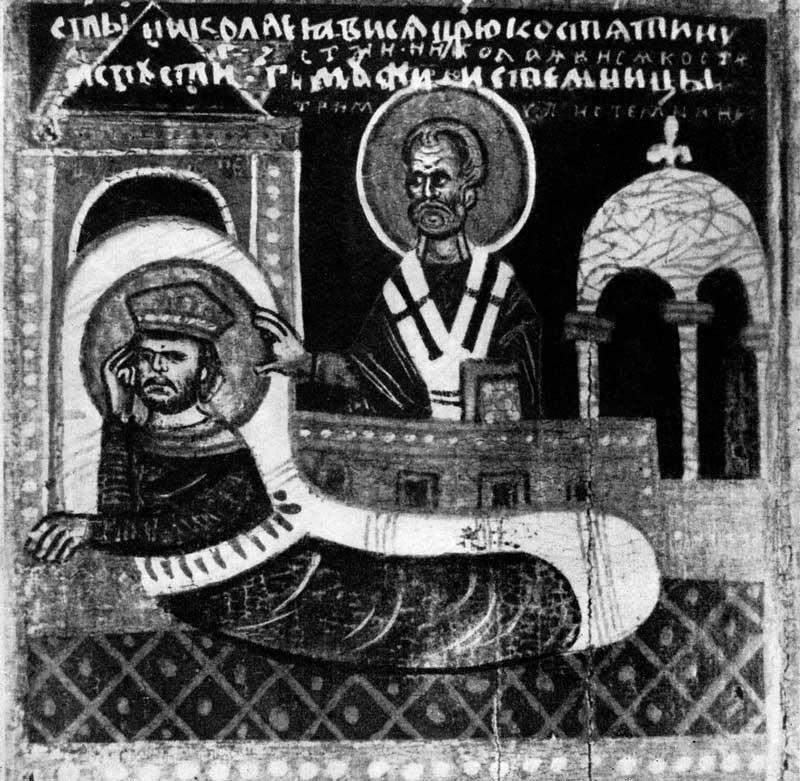 Явление Николы царю Константину