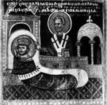 [Илл. с. 308] Кат. № 13. Клеймо. Явление Николы царю Константину во сне