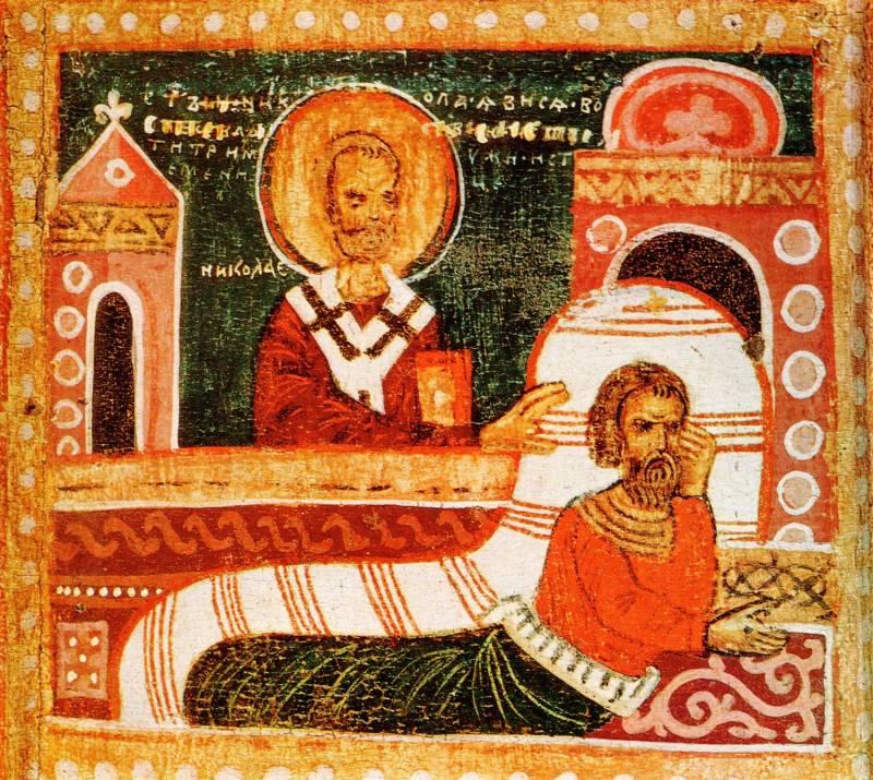 Явление Николы епарху Евлавию