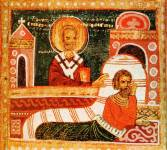 [Илл. с. 309] Кат. № 13. Клеймо. Явление Николы епарху Евлавию во сне