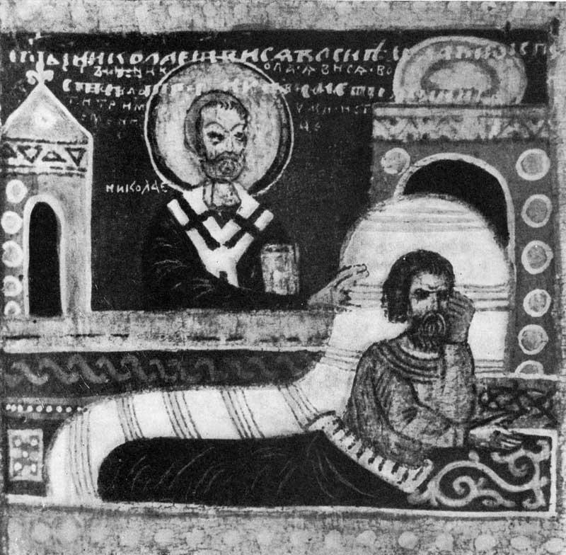 Клеймо «Явление Николы епарху Евлавию»