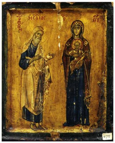 Пророк Исаия и Богоматерь с Младенцем