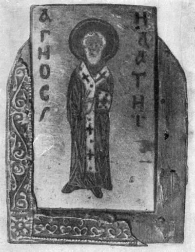Святой Ипатий