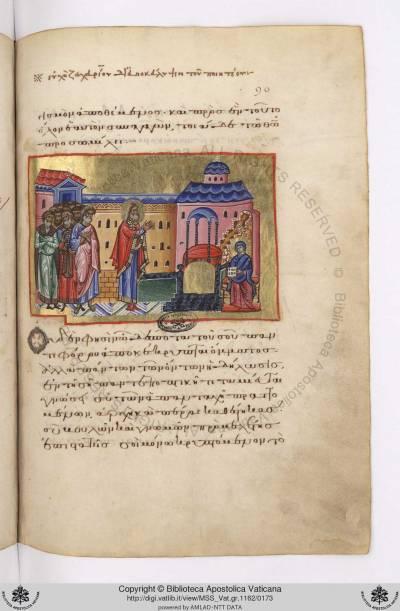 Моление первосвященника Захарии - Слова Иакова Коккиновафского [Vat.gr.1162], л. 90