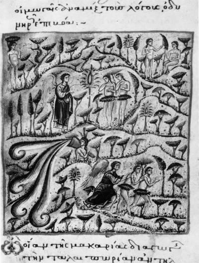 История Адама и Евы - Слова Иакова Коккиновафского [gr. 1208], л. 47