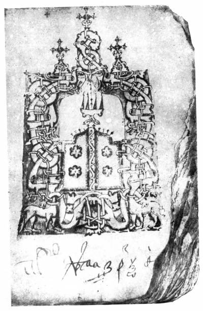 Схематическое изображение храма и царских врат - Коневская Псалтирь [F.п.I.4], л. 7
