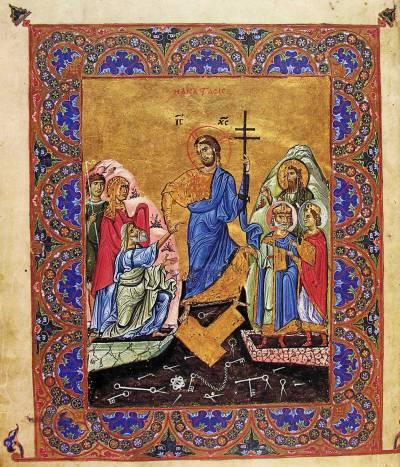 Сошествие во ад - Евангелие императора Никифора II Фоки [], л. 1 об.