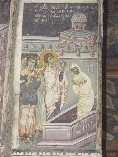 Святой Георгий воскрешает умершего