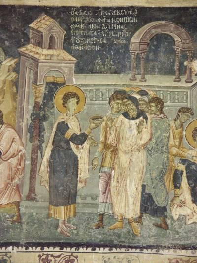 Мучение святого Георгия ядом (Чудо с ядом)