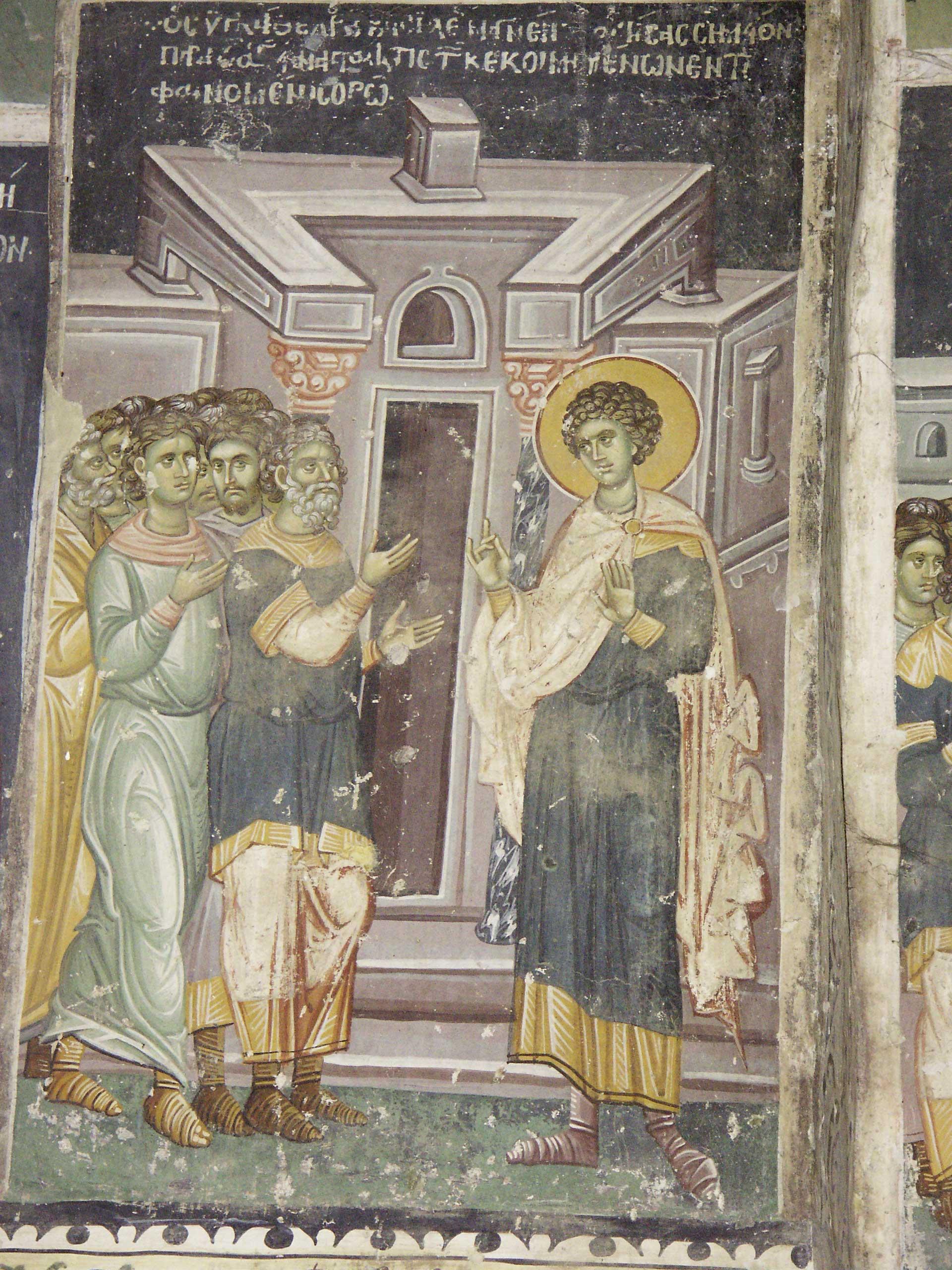 Святой Георгий раздает свое имущество (?)