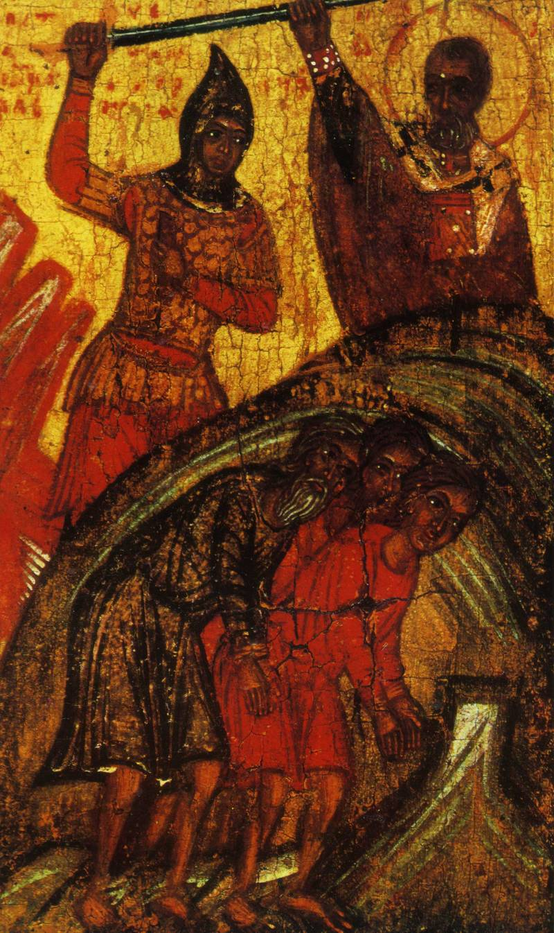 Избавление трех мужей от казни