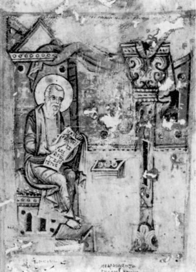 Евангелист Иоанн - Евангелие [ф. 256, Рум. № 113],