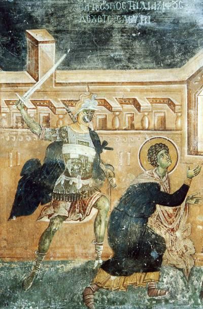 Усекновение главы святого Георгия
