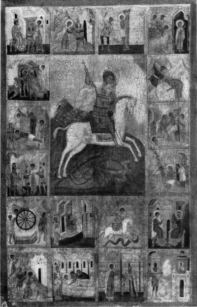 Чудо Георгия о змие, с житием Георгия
