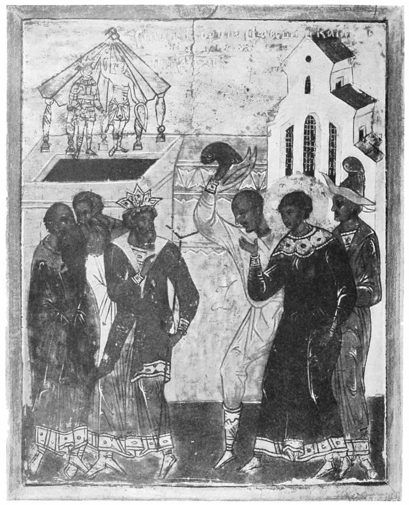 Святой Георгий перед царем в капище
