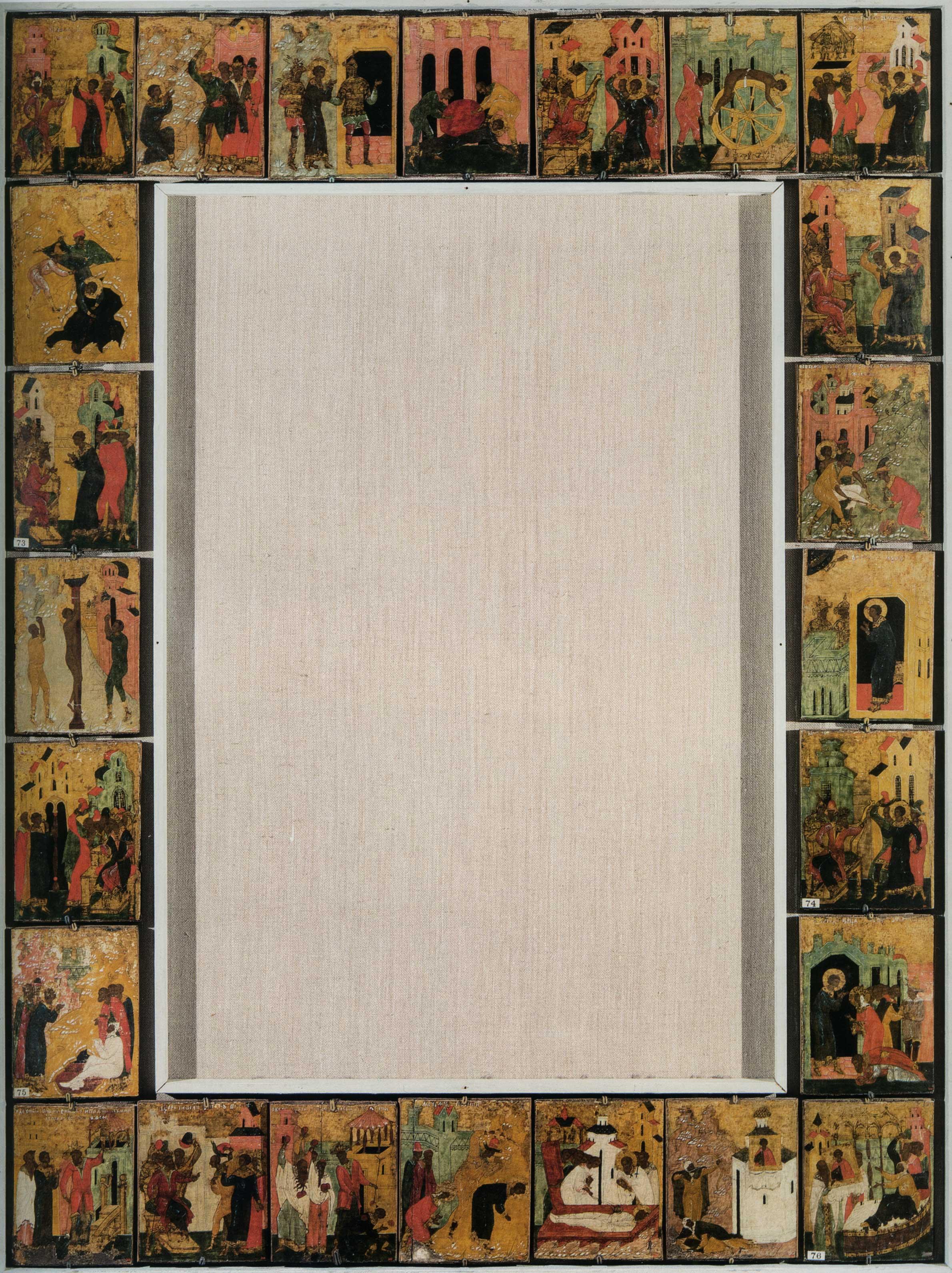 Рама с 24 клеймами жития великомученика Георгия