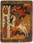 Чудо Георгия о змие, с преподобным Зосимой Палестинским, Флором и Лавром