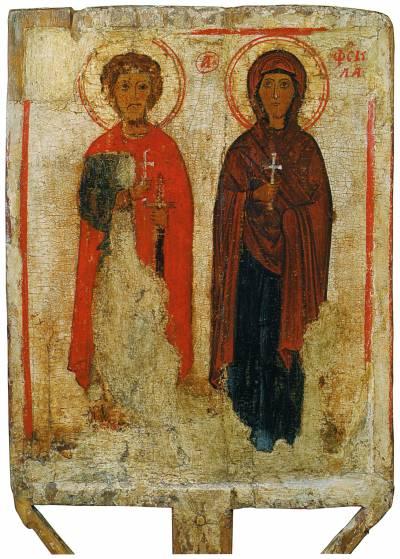Святые мученики Евстафий и Фекла