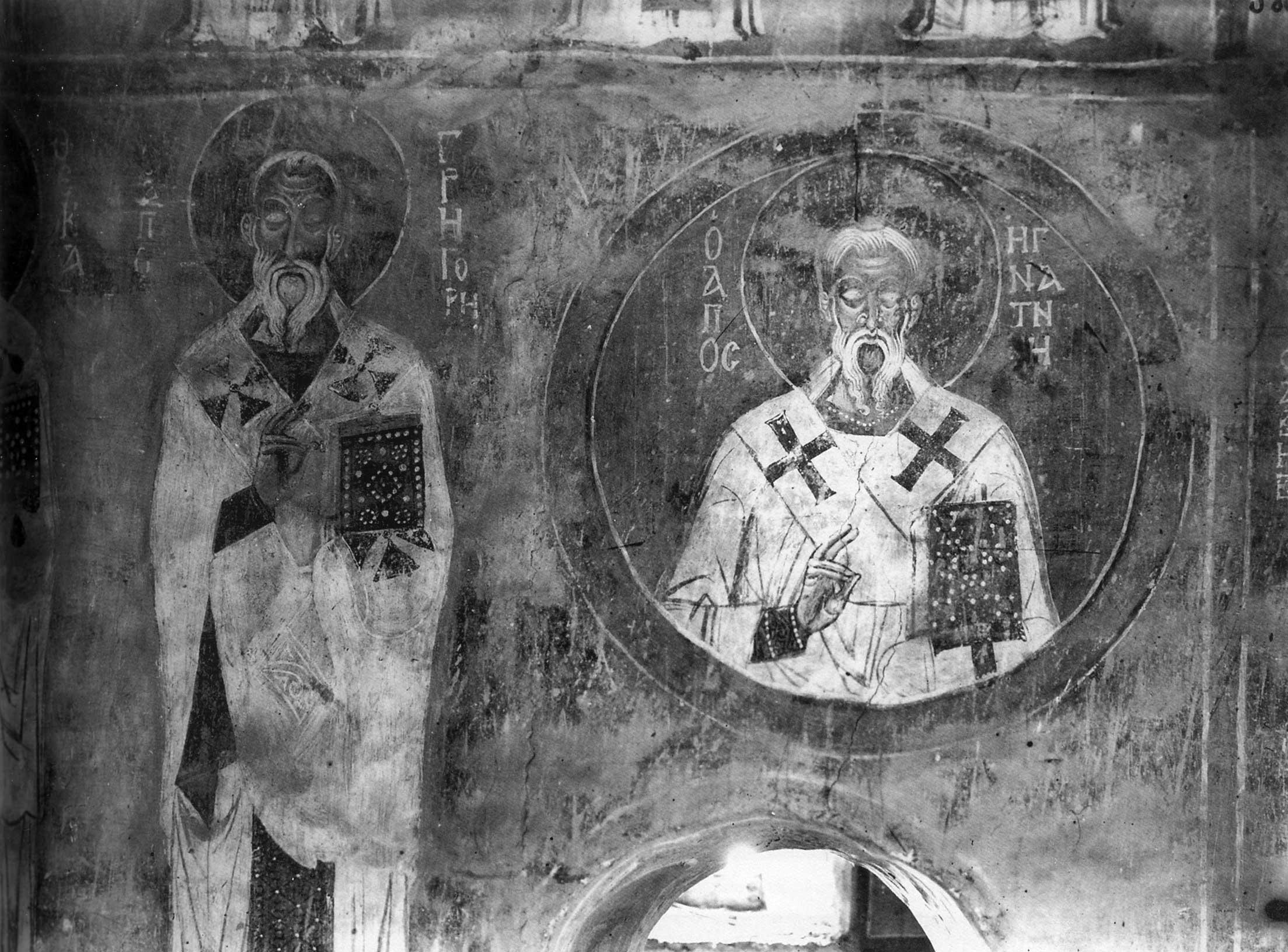 Святители Григорий и Игнатий Богоносец