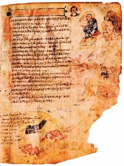 Миниатюры к псалму 1 - Хлудовская Псалтырь [греч.129-д], л. 2