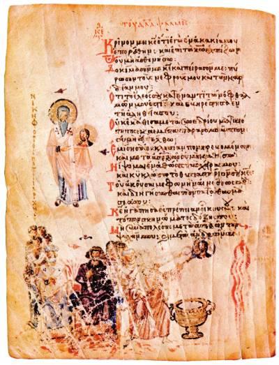 Патриарх Никифор с образом Христа. Собор иконоборцев - Хлудовская Псалтырь [греч.129-д], л. 23 об.