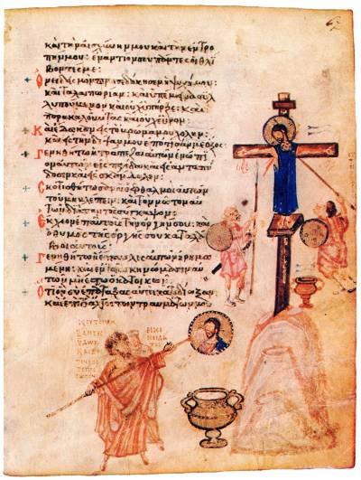 Распятие Христово. Два иконоборца - Хлудовская Псалтырь [греч.129-д], л. 67