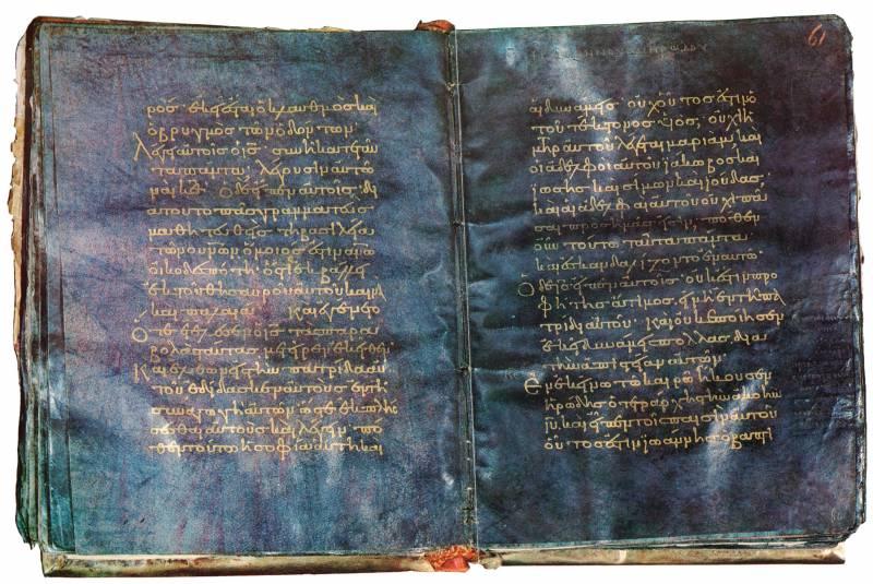 Разворот рукописи - Четвероевангелие [греч. 53], лл. 60 об. – 61
