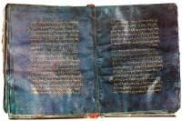 Разворот рукописи