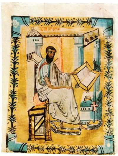 Евангелист Марк - Трапезундское Евангелие [греч.21], л. 5 об.