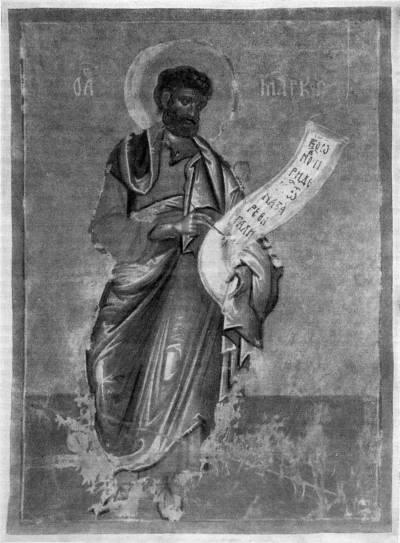 Евангелист Марк - Два пергаменных листа из собр.П.И.Щукина [Щук.10а],