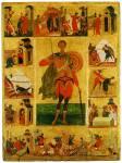 Святой Димитрий Солунский, с житием