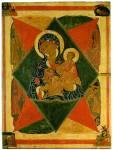 Богоматерь «Неопалимая Купина»