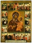 Лиддская (Римская) икона Богоматери, со сказанием