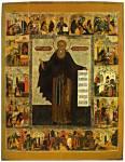 Преподобный Авраамий Ростовский, с житием