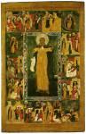 Илия Пророк, с житием